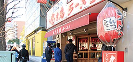 恵比寿本店の外観